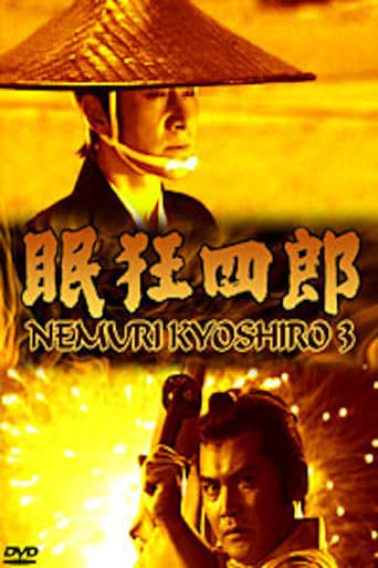 Nemuri Kyôshirô 3: The Man with No Tomorrow Movie Poster
