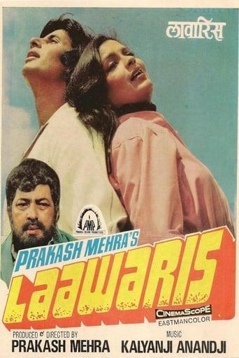 Poster of Laawaris