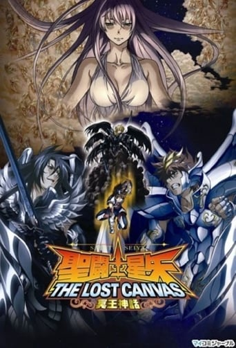 Poster of Saint Seiya : The Lost Canvas