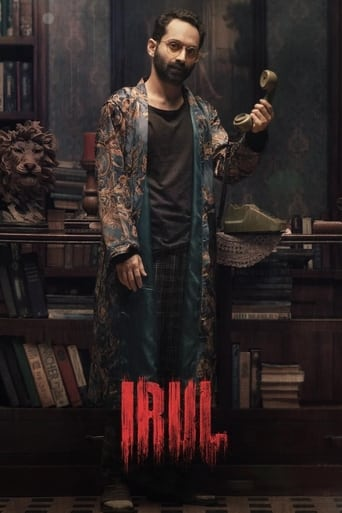 Watch Irul Online Free in HD