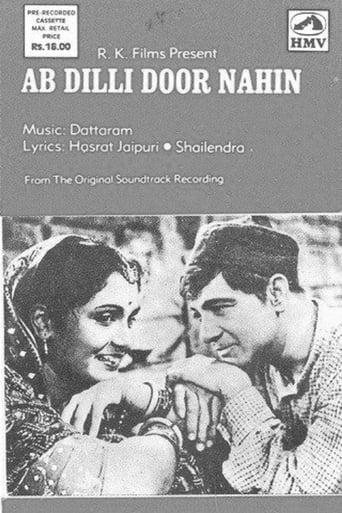 Poster of Ab Dilli Dur Nahin
