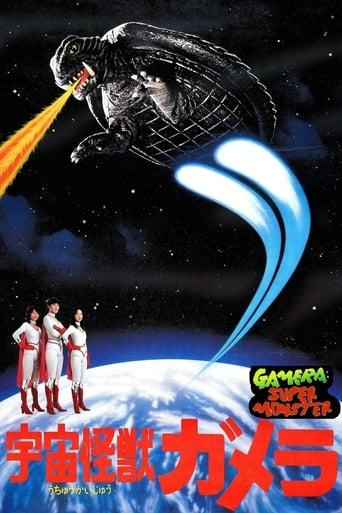 Gamera: Super Monster Movie Poster