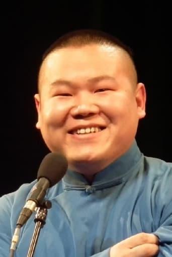 Yue Yunpeng