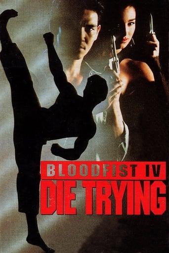 Bloodfist IV: Deadly Dragon