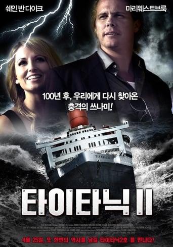 Assistir Titanic II online