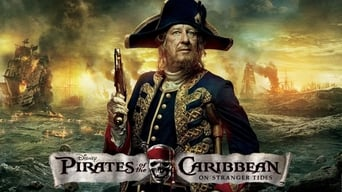 Пірати Карибського Моря: На дивних берегах (2011)