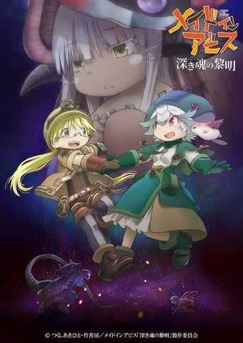 Assistir Made in Abyss: Dawn of the Deep Soul online