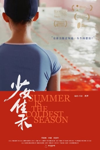 Watch Summer is the Coldest Season full movie online 1337x