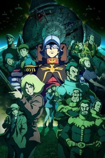 Poster of Mobile Suit Gundam: The Origin V: Clash at Loum