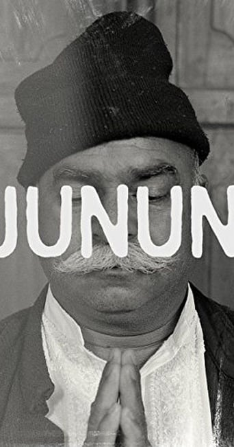 Poster of Junun