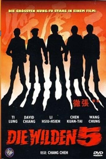 Die wilden Fünf