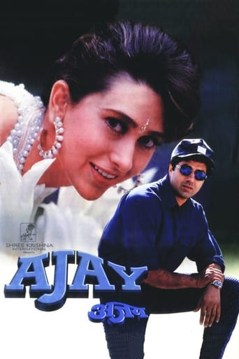 Poster of Ajay
