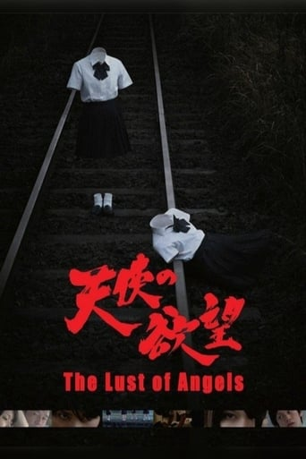 Watch The Lust of Angels 2014 full online free
