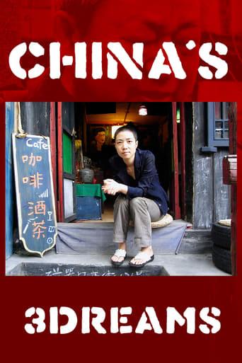 China's 3Dreams