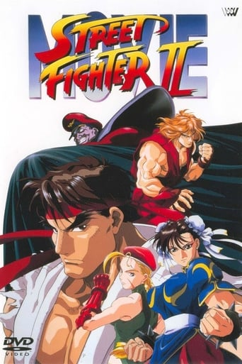Street Fighter II: O Filme - Poster