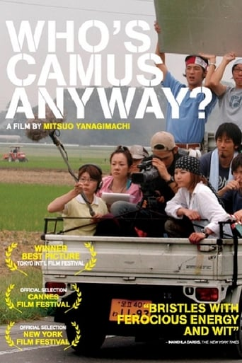 Poster of Who's Camus Anyway?