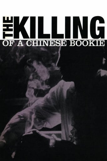 Poster of The Killing of a Chinese Bookie