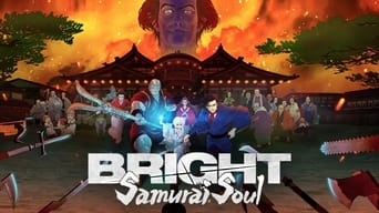 Яскраві: Душа самурая (2021)