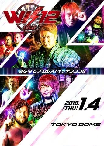 Poster of NJPW Wrestle Kingdom 12