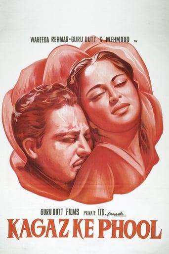 Poster of Kaagaz Ke Phool