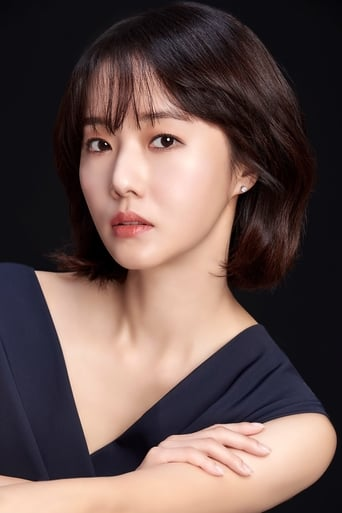 Lee Jung-hyun alias Min-jung