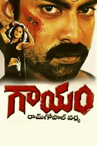 Watch Gaayam 1993 full online free