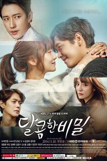 Poster of 달콤한 비밀
