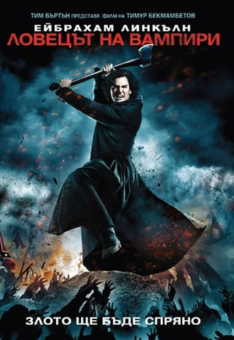 Poster of Abraham Lincoln Vampire Hunter: The Great Calamity fragman