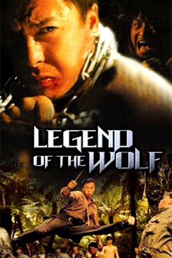Poster of Legend of The Wolf