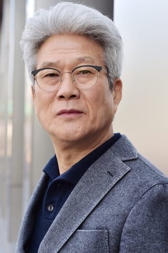 Image of Lee Do-gyeong