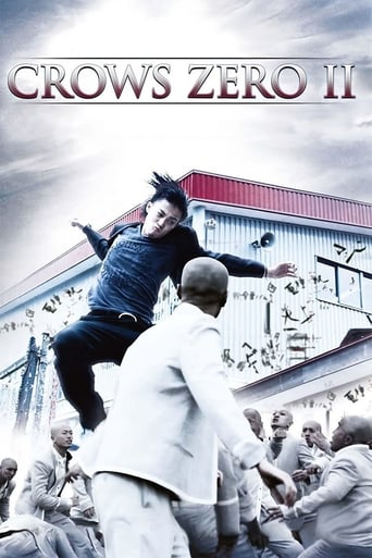 Watch Crows Zero II Free Movie Online
