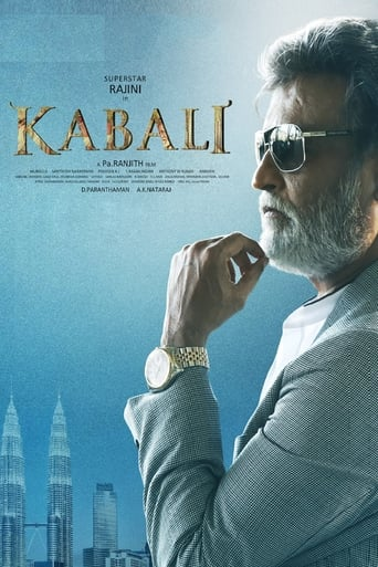 Poster of Kabali
