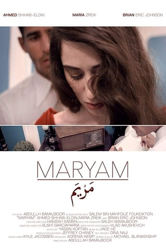 Poster of Maryam