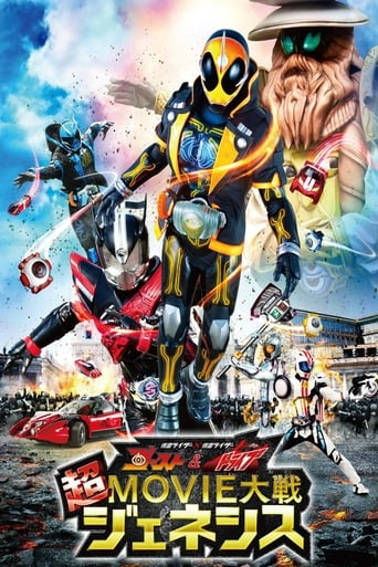 Poster of Kamen Rider × Kamen Rider Ghost & Drive: Super Movie War Genesis