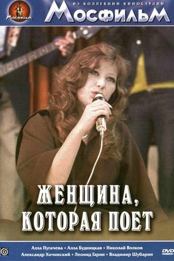 A Woman That Sings