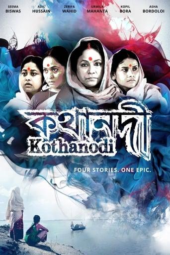 Poster of Kothanodi