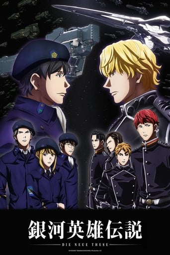 Poster of The Legend of the Galactic Heroes: The New Thesis - Encounter