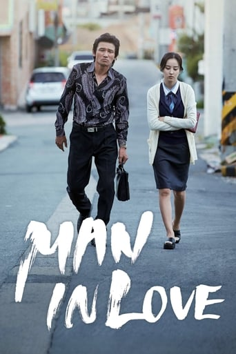 Poster of Man in Love