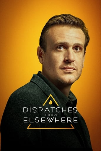 Dispatches from Elsewhere Poster