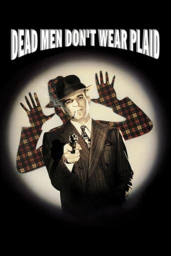 Dead Men Don't Wear Plaid (1982) - poster