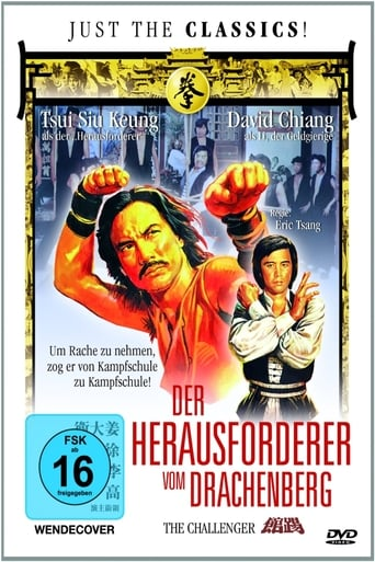 Poster of The Challenger