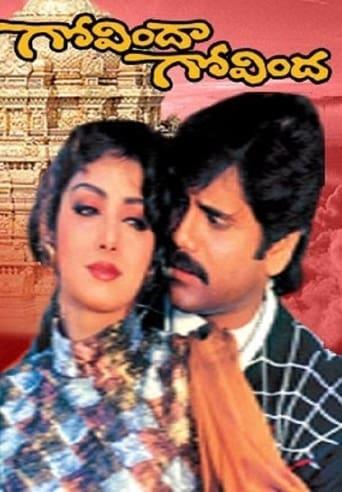 Poster of Govindha Govindha