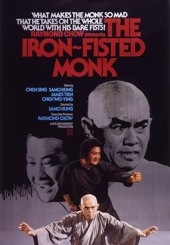 Poster of The Iron-Fisted Monk