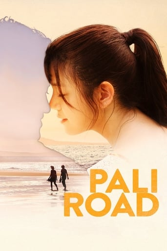 Poster of Pali Road