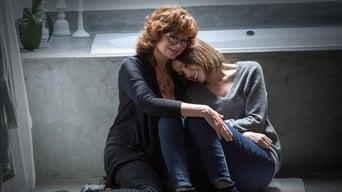 Причепа (2016)