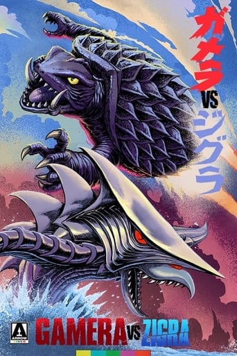 Poster of Gamera vs. Zigra