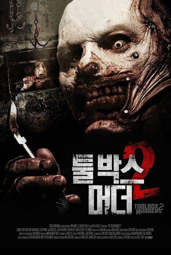 Toolbox Murders 2 (2013) - poster