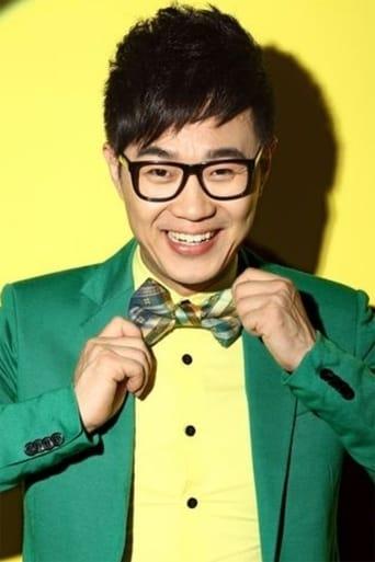 Image of Da Peng