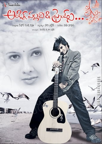 Poster of Ankith Pallavi and Friends