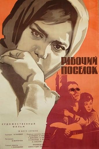 Poster of Worker's Settlement